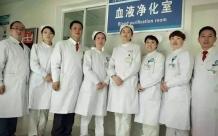 发展中的bet9九州注册ju九州登陆血液净化室
