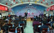 德江县人民医院第三届糖尿病病友联谊会成功举办