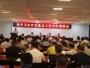 德江县人民医院在全市卫生计生重点工作半年调度会上作交流发言