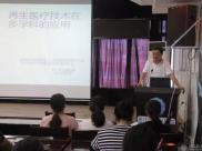 再生医学专家到bet9九州注册ju九州登陆推广再生医疗技术