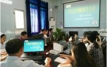 遵医附院权威专家为德江县人民医院耳鼻咽喉科作专题讲座