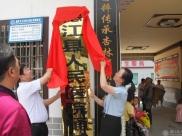 德江:县域医共体联动基层老百姓受益