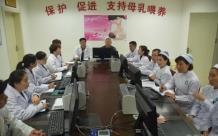 德江县人民医院进行医院感染暴发应急处理预案模拟演练