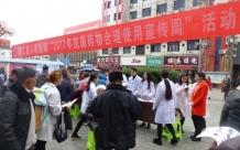 """德江县人民医院积极开展""""2017年抗菌药物合理使用宣传周""""活动"""