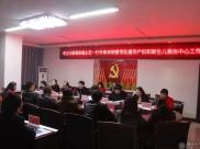 铜仁市卫计委督导德江县危重孕产妇和新生儿救治中心建设工作