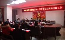 遵医附院德江县人民医院呼吸内科建成专科联盟
