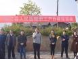 德江县人民医院职工开展户外释压活动
