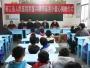 德江县人民医院4万元教学设备捐赠复兴镇明溪小学