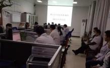 德江县人民医院影像科召开2017年年终总结会议