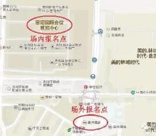 注意啦!2018年德江县人才引进报名时间、地点确定了