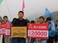 """德江县人民医院积极参加""""我为家乡捐颗树•同心共建春晖林""""募捐活动"""