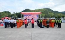 德江县人民医院参加贵州首次高速隧道事故应急演练