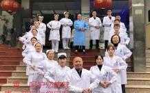 """""""胃""""呵护您的健康 我们与您同在——德江县人民医院消化/血液内科"""