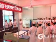 【多彩贵州网】德江县人民医院开展护理人员技能竞赛