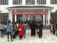 难得放松!德江县人民医院为特殊科室职工释压