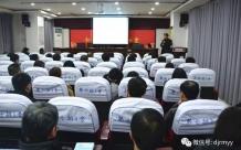【专题培训】德江县人民医院举办精麻药品使用管理培训会