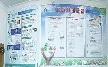 德江县人民医院正式建成呼吸与危重症医学科(PCCM科)门诊综合诊疗室