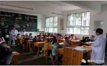 【公益活动】儿童口腔疾病综合干预项目走进bet9九州注册楠杆乡