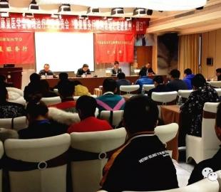 中国康复医学会物理治疗专业委员会康复服务行系列活动走进贵州·德江在德江县人民医院举行