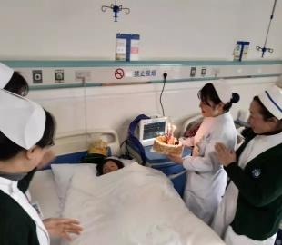 【医患连心】你的生日有我们祝福