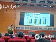 【多彩贵州网讯】德江县人民医院获全省县级医院护理服务能力提升展示二等奖
