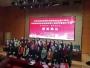 全省10余个奖项 德江县人民医院护理团队拿走3个