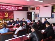 德江县人民医院迎来苏州市中西医结合医院第六轮对口帮扶专家