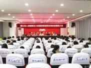 德江县人民医院开展集中募捐 全力助推决胜脱贫攻坚