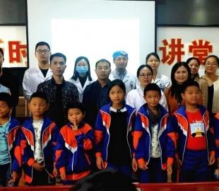 德江县人民医院到特校开展义诊捐赠活动