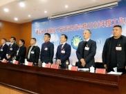 德江县人民医院二届五次职工代表大会暨2020年度工作总结会召开
